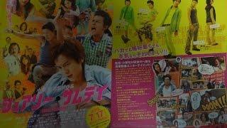 シュアリー・サムデイ B 2010 映画チラシ 2010年7月17日公開 【映画鑑賞...