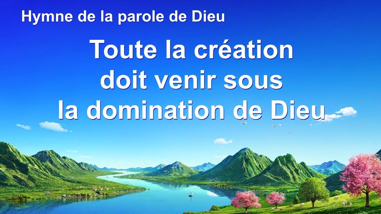 Chanson chrétienne en français 2020 « Toute la création doit venir sous la domination de Dieu »