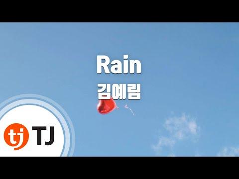[TJ노래방] Rain - 김예림(Lim Kim) / TJ Karaoke
