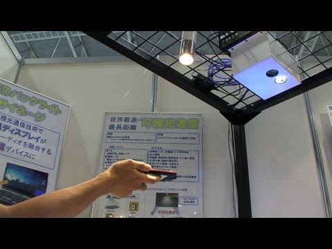 Visible Light Communication devices ready for commercialization #DigInfo