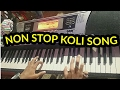 Non stop koli and banjo song wedding Aniversy marol andheri