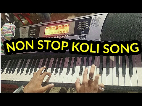 Non stop koli and banjo song wedding Aniversy marol andheri