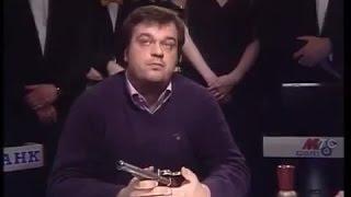 Что? Где? Когда? - Вопрос Максима Поташева о дуэли (11.03.2005)
