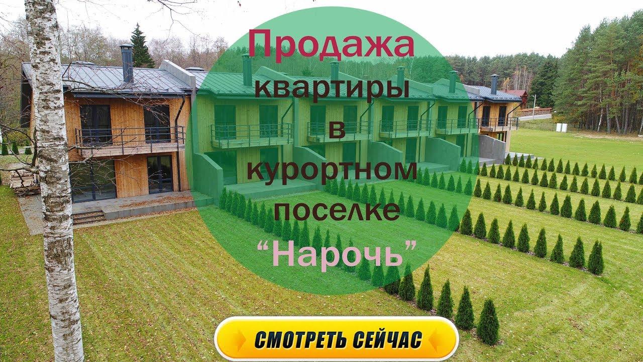 Купить дом в Витебске недорого. Стоимость дома Витебска - 4УГЛА .