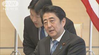 安倍総理大臣は山梨県の別荘で夏休みに入りました。緊迫する北朝鮮情勢...