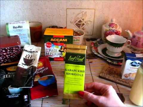Интернет магазин sima-land. Ru купить московская кофейня на паяхъ оптом по цене от 7. 68 руб и в розницу. 5 sku в наличии от производителя с доставкой. Раздел торговая марка.