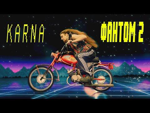 Смотреть клип Karna - Двоє