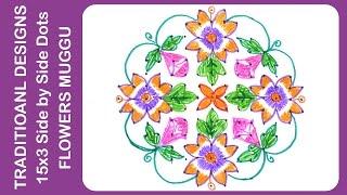 Rangoli Designs 15x3 Dots Flowers Muggu - New Year / Dasara / Sankranthi Special