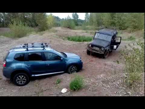 Тест драйв: Nissan Terrano - YouTube