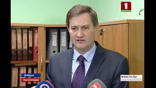 Максим Рыженков посетил завод по производству мелованных видов картона в Добруше. Панорама