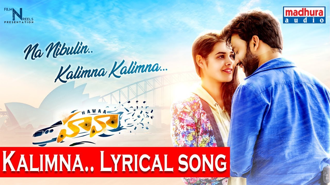 Na Nibulin.. Kalimna..Full Song With Lyrics || Hawaa Movie Songs || Chaitanya, Divi Prasanna