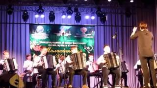 Детский оркестр баянистов, г. Екатеринбург. Марш Помидора