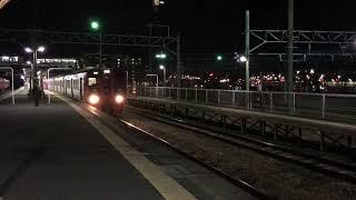 813系・普通電車 夜の南福岡駅を発車 JR九州 鹿児島本線 2017年12月31日