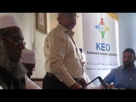 KEO IFTAR  JUNE 17TH, 2016 (PART1)