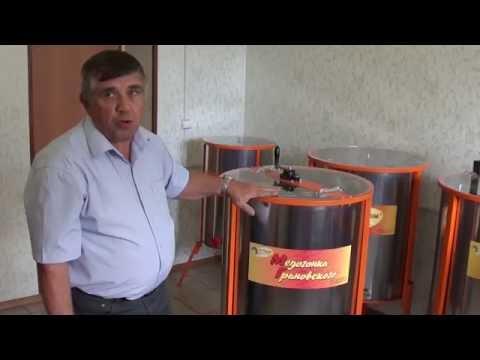 Медогонка Грановского 3ДО с оборотными кассетами