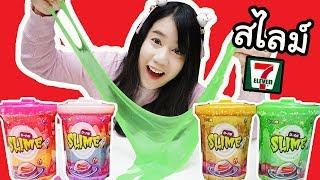 รีวิว สไลม์ แปลกและฟรุ้งฟริ้ง??  จากเซเว่น !! | D-no Slime
