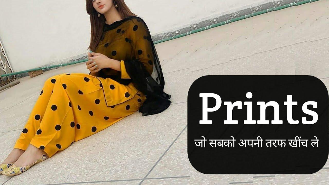 ऐसे Printed सूट अबकी बार करेंगे Trend #fashion #stylingtips #trendygirl