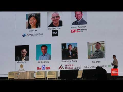 G-Startup Worldwide 2017 Beijing: Top 3 Finals Opening