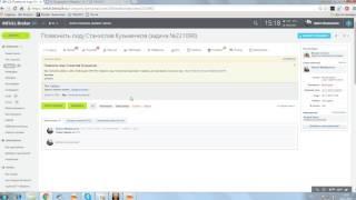 Infull - обучающее видео на тему: Общий обзор Битрикс 24