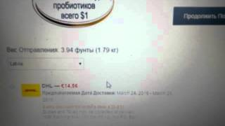 Как покупать на iherb -выбор доставки -код на скидку  VKW241(, 2016-03-22T06:38:15.000Z)