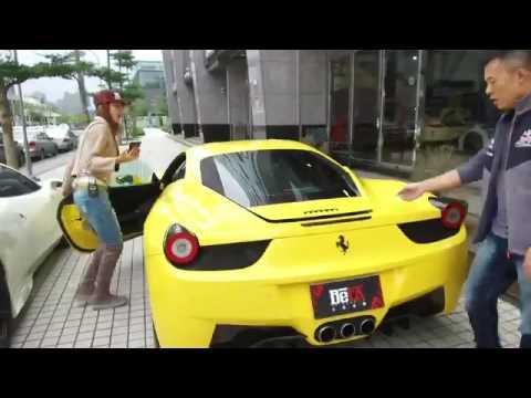Ferrari 458 Speciale 直播試駕