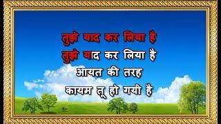 Aayat - Karaoke - Bajirao Mastani - Arijit Singh