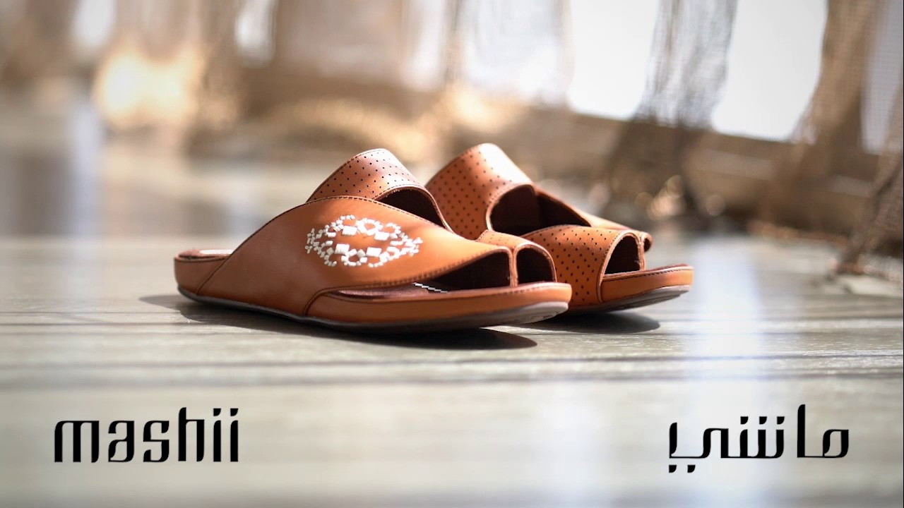 4fc7b11b8d Mashii I New Saudi Footwear Brand - YouTube