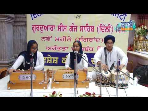 Bibi-Amandeep-Kaur-Bibi-Anmol-Kaurji-Delhi-Wale-At-G-Sisganj-Sahib