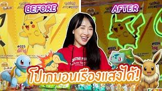 ซอฟรีวิว-ล่าโปเกมอนเรืองแสง-【pokemon-sun-moon-sticker-yumyum-changnoi】