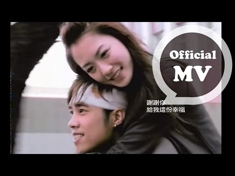 TANK [非妳莫屬 It had to be you] Official Music Video