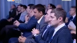 Смотреть видео Иркутск,