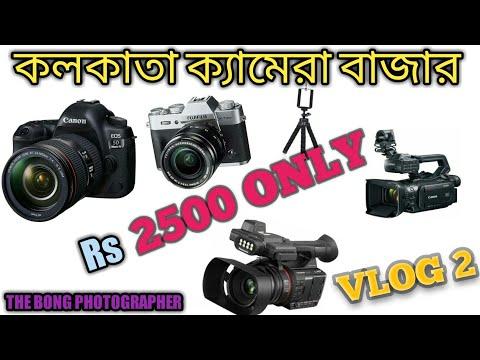 Cheapest DSLR Market  Kolkata (Metro Gully)   Vlog 2  Bong Photographer  