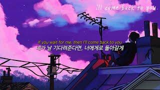 Baixar 숨겨뒀던 감수성을 폭발시킬 노래 [신곡] Powfu - ill come back to you /ft. Sarcastic Sounds & Rxseboy [가사해석/번역]