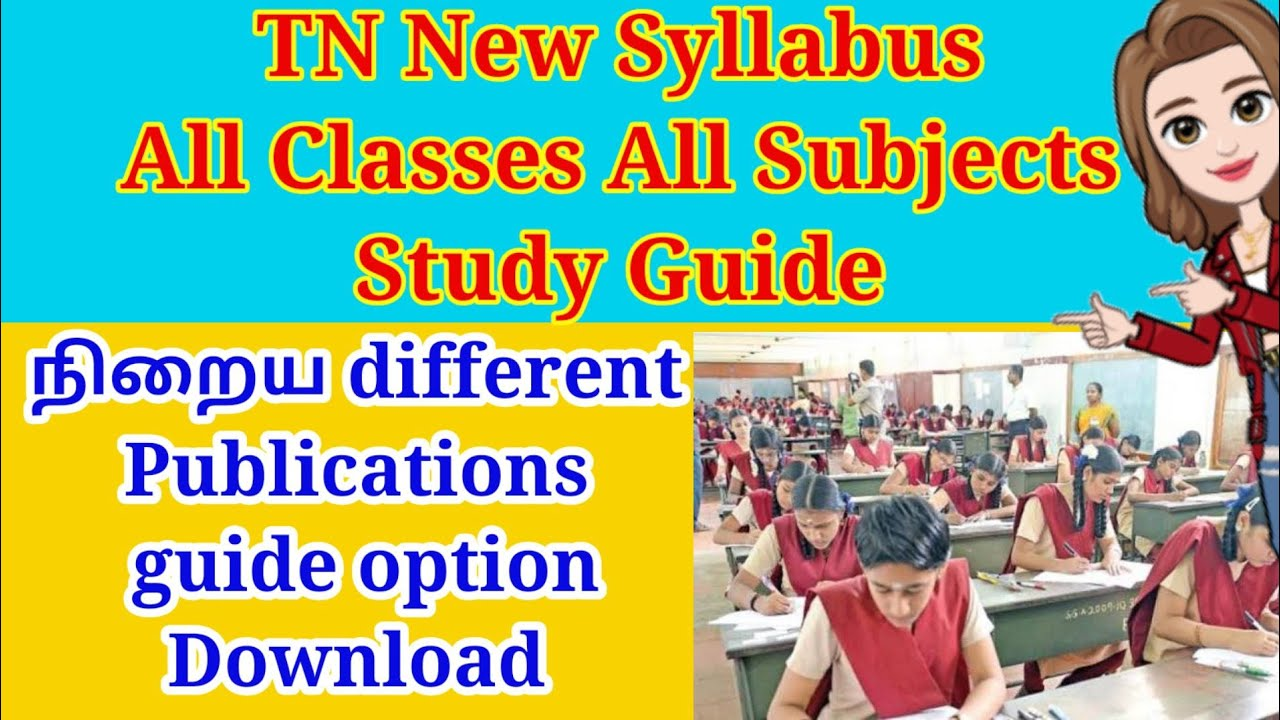 Download How to download TN new syllabus all subjects guide   TN state board All classes study guide   Notes