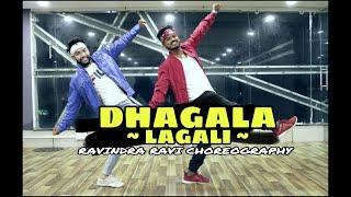 Dhagala Lagali - Dream Girl | Bhushan Mahajan & Ravindra Ravi | Jyotica , Mika & Meet Bros
