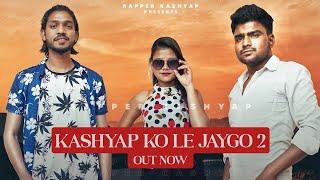 Kashyap Ko Le Jaygo 2 || Bk Rapper Ft. Dev Kashyap || New Kashyap Song  || 2021