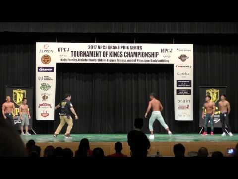 NPCJ TOURNAMENT OF KINGS CHAMPIONSHIP 2017 Award Part 1 (in Osaka)