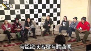 http://www.appledaily.com.tw/appledaily/article/entertainment/20141114/36206597 【王怡文╱台北報導】日本嘻哈搖滾團體「Dragon Ash」昨首度訪台,明晚在 ...