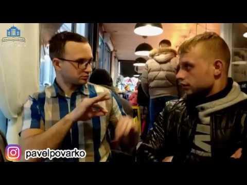 Ответ председателю Днепровской