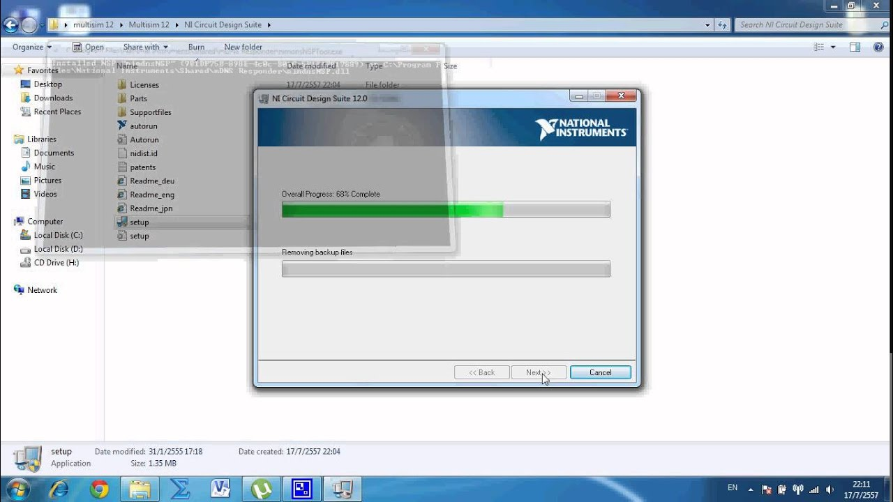 найти программу multisim 11.0