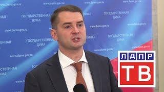 ЛДПР выступает против цензуры!
