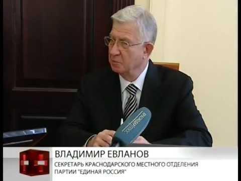 Владимир Евланов провел личный прием граждан