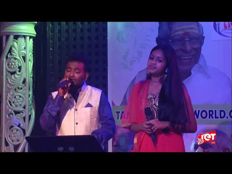 Aathadi Etho Aasaigal - Gobi & Magisha