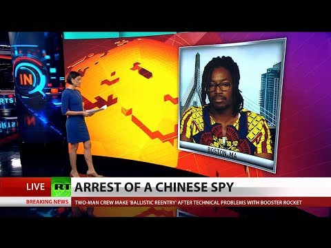 DOJ Arrests Alleged 'Chinese Spy'