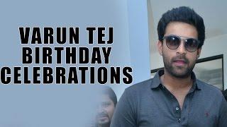 Varun Tej Birthday Celebrations 2017 | celebrities | Happy Birthday Varun Tej | Shreyasmedia