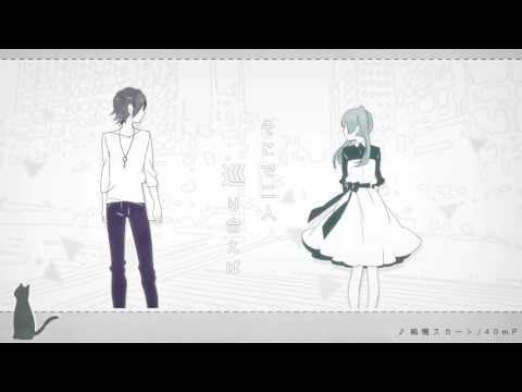 【風音かずよ -charm-】Junjou Skirt【UTAUカバー】+ ust