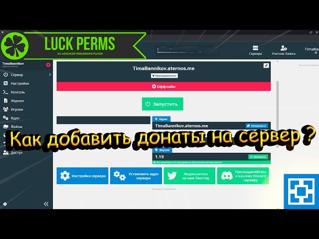 Сделать сайт в майнкрафт как на сайте рса сделать осаго