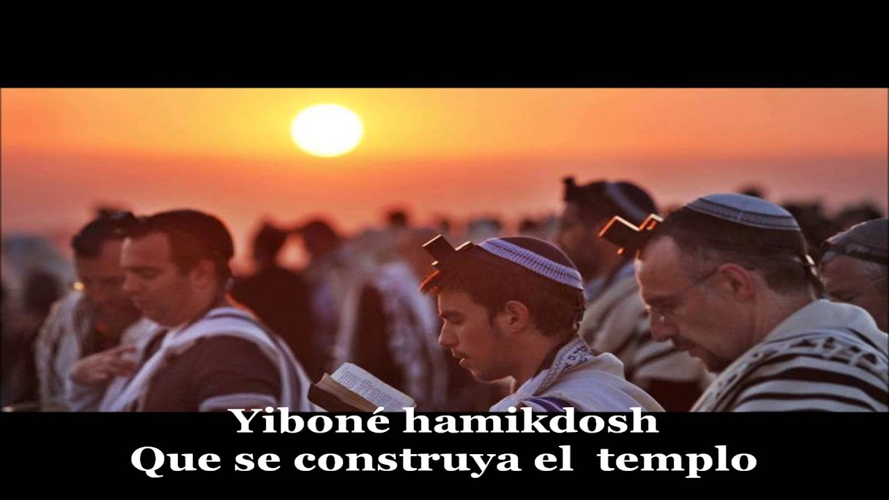 Yibaneh -  Mordechai Ben David / Subtítlos hebreo - español
