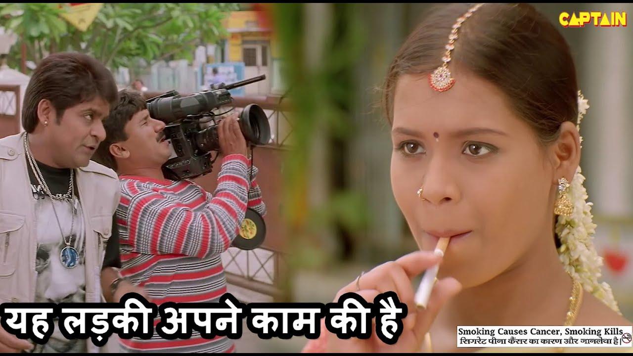 यह लड़की अपने काम की है || Ali Hindi Dubbed Comedy Scenes