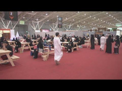 اختتام فعاليات المعرض الدولي للقهوة والشوكولاتة في الرياض  - نشر قبل 5 ساعة
